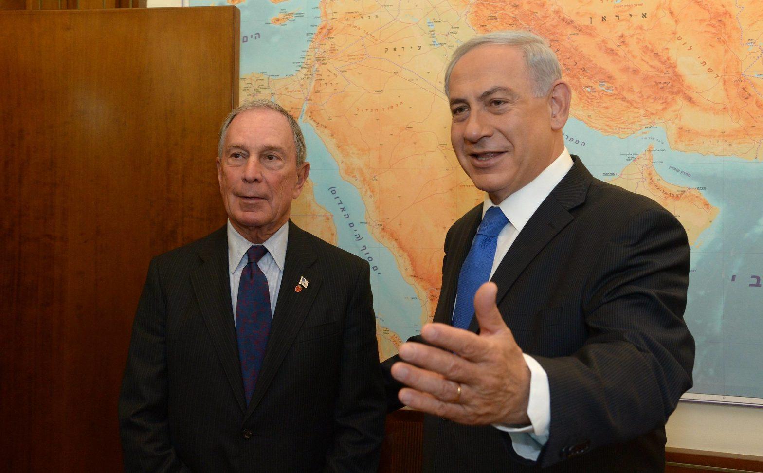 Bloomberg Bibi