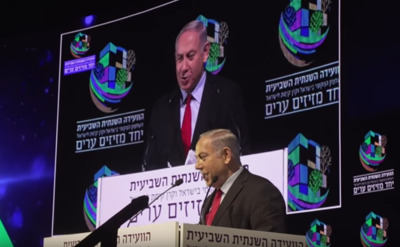 Bibi bribe